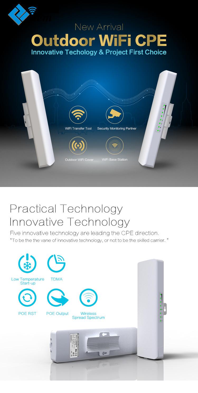 wireless networking equipments|Wireless AP/CPE|POE Switch|Wifi Routers